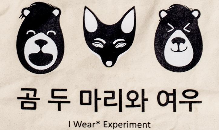 Kaks karu ja üks rebane. Näide võetud IW*E koti disainilt.